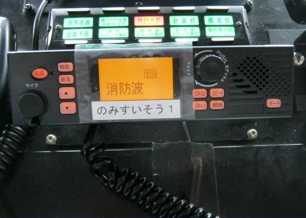 車載型無線裝置