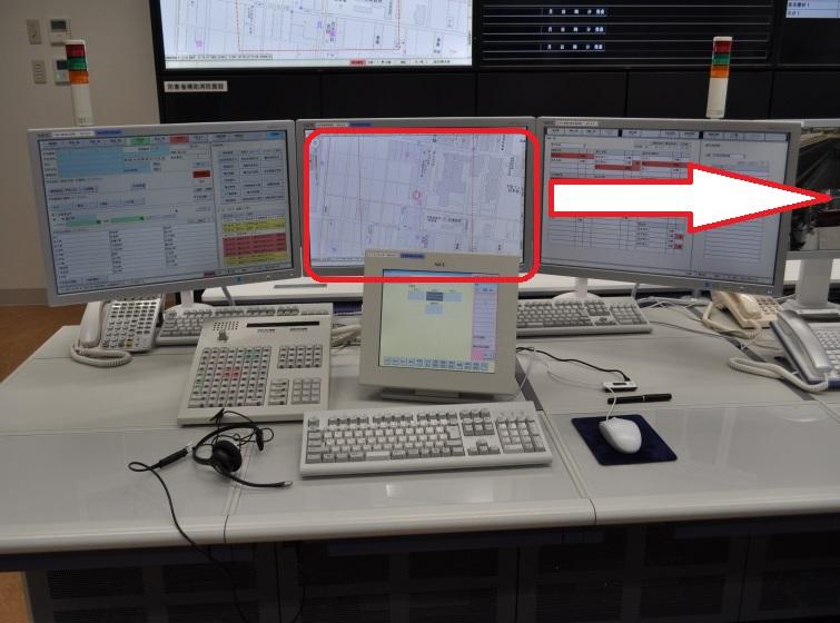 合並型位置信息通知系統