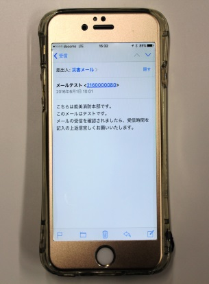 智慧型手機畫面