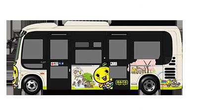 To community bus「Nomi Bus」 (community bus)